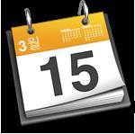 calendario2.png